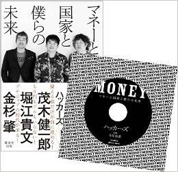 money-cd_MKBM01